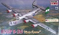アメリカ陸軍航空隊 B-24J リベレーター ハレ パワー