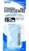 電動ルーター用ビット ダイヤモンドビットセット (A) (3本組)