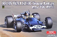 エブロ1/20 MASTER SERIES F-1ロブ・ウォーカー チーム ロータス Type72C 1970