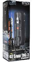 ロシア A2 ソユーズ ロケット TMA-3