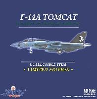 ウイッティ・ウイングス1/72 スカイ ガーディアン シリーズ (現用機)F-14A トムキャット アメリカ海軍 VF-154 ブラックナイツ