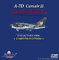 ウイッティ・ウイングス1/72 スカイ ガーディアン シリーズ (現用機)A-7D コルセア 2 アメリカ空軍 第354戦術航空団 ラインバッカー 2 (71-0354)