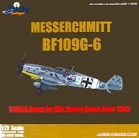 ウイッティ・ウイングス1/72 スカイ ガーディアン シリーズ (レシプロ機)メッサーシュミット Bf109G-6/R6 Trop 7/JG53 ゲオルク・アモン軍曹機