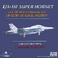 F/A-18F スーパーホーネット VFA-102 ダイヤモンドバックス 海軍航空100周年記念塗装