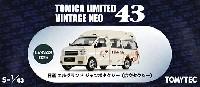 トミーテックトミカリミテッド ヴィンテージ ネオ 43日産 エルグランド ジャンボタクシー (広交タクシー)