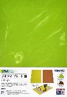 ジオラマプレート C -緑・茶-