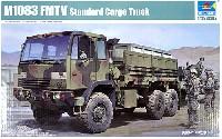 アメリカ M1083 FMTV 6×6 汎用トラック