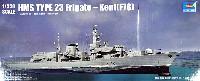 トランペッター1/350 艦船シリーズイギリス海軍 23型 フリゲート HMS ケント (F78)