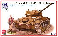 ブロンコモデル1/35 AFVモデルM24 チャーフィー 軽戦車 英軍仕様 (大戦型) + 戦車兵1体