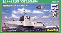 ブロンコモデル1/350 艦船モデル沿海域戦闘艦 LCS-4 コロナド
