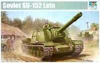 ソビエト SU-152 重自走砲 後期型 ズヴェロボウイ