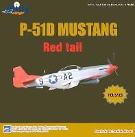 ウイッティ・ウイングス1/72 スカイ ガーディアン シリーズ (レシプロ機)P-51 マスタング タスキーギ エアメン レッド・テイル (Polished)