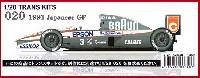 ティレル 020 日本GP 1991 (トランスキット)