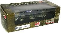 ホビーマスター1/72 グランドパワー シリーズイギリス陸軍 クオード・ガントラクター & 25ポンド野砲 ゴールド・ビーチ