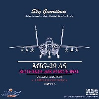 MiG-29AS スロバキア空軍 #0921