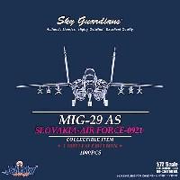 ウイッティ・ウイングス1/72 スカイ ガーディアン シリーズ (現用機)MiG-29AS スロバキア空軍 #0921