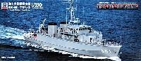 ピットロード1/350 スカイウェーブ JB シリーズ海上自衛隊 掃海艇 MSC-681 すがしま
