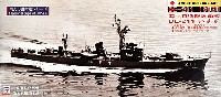 海上自衛隊 護衛艦 DE-211 いすず