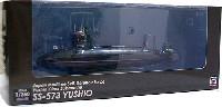 ピットロード1/350 塗装済み完成品 (JBM)海上自衛隊 ゆうしお型潜水艦 SS-573 ゆうしお