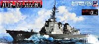 ピットロード1/350 スカイウェーブ JB シリーズ海上自衛隊護衛艦 DDG-177 あたご 新表記デカール付属