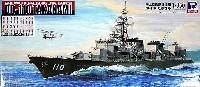 ピットロード1/350 スカイウェーブ JB シリーズ海上自衛隊護衛艦 DD-110 たかなみ (海上自衛隊クルーフィギュア同梱)