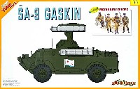 サイバーホビー1/35 AFVシリーズ (Super Value Pack)ソビエト 自走式地対空ミサイル SA-9 ガスキン w/自動車化歩兵