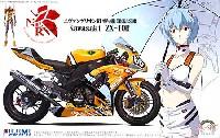 エヴァンゲリオン RT 零号機 トリックスター カワサキ ZX-10R