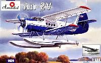 アントノフ An-2V コルト水上機型