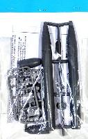 ドイツ G7E/T3型魚雷 (2本入)
