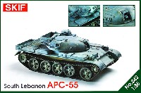 SKIF1/35 AFVモデル南レバノン軍 APC-55 戦車改造歩兵戦闘車