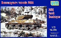 ユニモデル1/72 AFVキットアメリカ M36 ジャクソン駆逐戦車