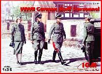 ドイツ軍 上級士官スタッフ 4体セット (将校2体+女性兵士)