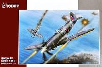 スーパーマリン スピットファイア F Mk.21 WW2 第91飛行隊