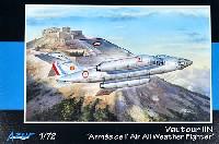 アズール1/72 航空機モデルボートゥール 2N ジェット戦闘機 全天候型