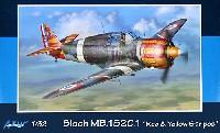 ブロッシュ MB152C.1 戦闘機 ヴィシー空軍