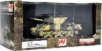 ホビーマスター1/72 グランドパワー シリーズM10 駆逐戦車 イギリス陸軍 第72対戦車連隊
