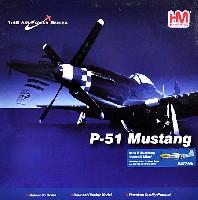 ホビーマスター1/48 エアパワー シリーズ (レシプロ)P-51D マスタング デトロイト・ミス