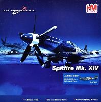 ホビーマスター1/48 エアパワー シリーズ (レシプロ)スピットファイア Mk.14 ベルギー空軍