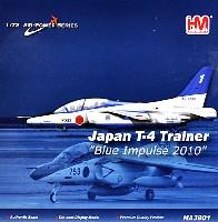 航空自衛隊 T-4 ブルーインパルス 1番機 (46-5730)
