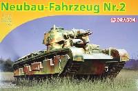 ドラゴン1/72 ARMOR PRO (アーマープロ)NbFz ノイバウファールツォイク 多砲塔戦車 (2号車)
