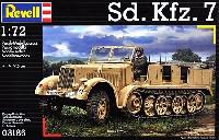 レベル1/72 ミリタリーSd.Kfz.7 8t ハーフトラック