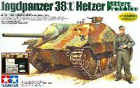 タミヤスケール限定品ドイツ駆逐戦車 ヘッツァー 中期生産型 (アベール社製エッチングパーツ/金属砲身付き)