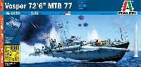 イタレリ1/35 艦船モデルシリーズイギリス海軍 魚雷艇 ボスパー (エッチングパーツ・資料写真集付き)