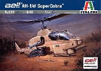 イタレリ1/48 飛行機シリーズベル AH-1W スーパーコブラ