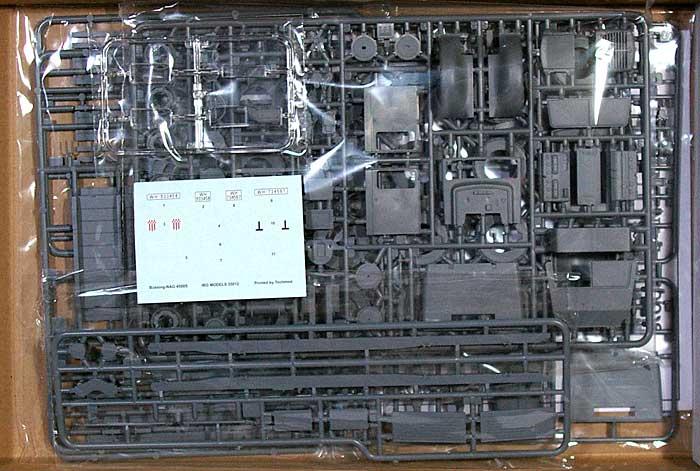ドイツ ビューシング NAG 4500S 4.5t 大型トラック 後輪駆動プラモデル(IBG1/35 AFVモデルNo.35012)商品画像_1