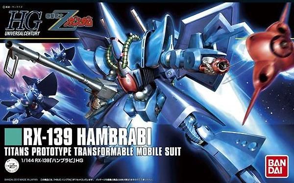 RX-139 ハンブラビプラモデル(バンダイHGUC (ハイグレードユニバーサルセンチュリー)No.145)商品画像