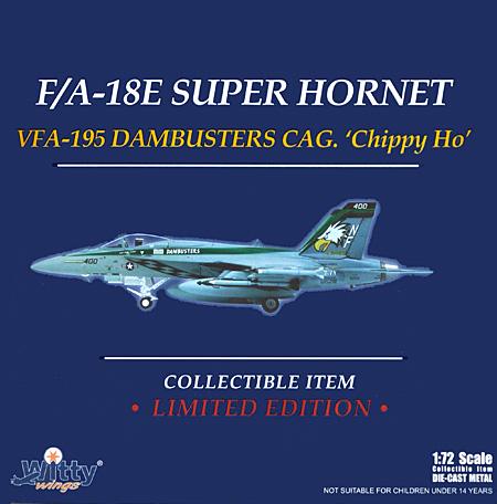 F/A-18E スーパーホーネット VFA-195 ダムバスターズ CAG チッピー・ホー完成品(ウイッティ・ウイングス1/72 スカイ ガーディアン シリーズ (現用機)No.75220)商品画像