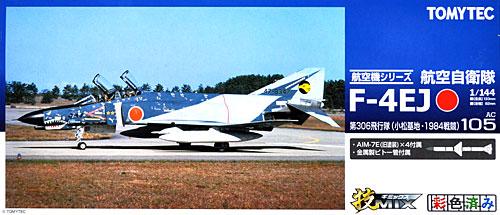 航空自衛隊 F-4EJ ファントム 2 第306飛行隊 (小松基地・1984戦競)プラモデル(トミーテック技MIXNo.AC105)商品画像