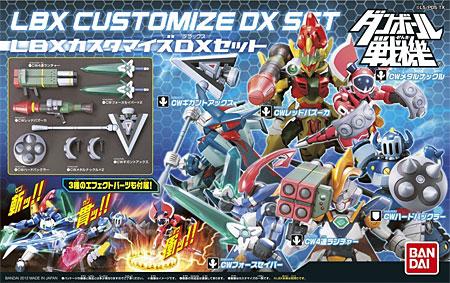 LBX カスタマイズ DXセットプラモデル(バンダイLBX カスタムウエポン (ダンボール戦機)No.0176963)商品画像