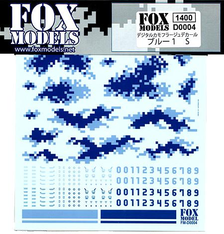 デジタルカモフラージュデカール ブルー 1 Sデカール(フォックスモデル (FOX MODELS)デジタルカモフラージュデカールNo.D0004)商品画像